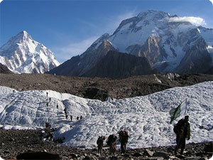 K2 Mountain Base Camp K2 base camp trekking ~ Concordia K2 base camp trekking ~ Pakistan K2 ...